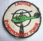 US LAOS EXPEDITIONARY FORCE - K.904 - CHEESECLOTH PATCH - MACV SOG - VIETNAM WAR