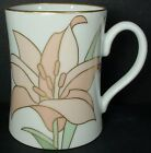 FITZ & FLOYD china FLEUR DE PARIS 170 pattern MUG 3-3/4