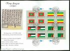 UNITED NATIONS WFUNA FLAGS 1987 SHEET SET FIRST DAY COVERS BY FEDERICO FELLINI