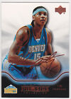 Carmelo Anthony MELO AUTO SIGS Basketball Card Upper Deck NBA Nuggets Knicks LE