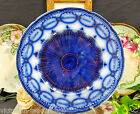 EARLY 1900'S MARTHA WASHINGTON CHAIN OF STATES FLOW BLUE PLATE