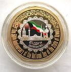 Kuwait 2011 Independence 5oz Gold Plated Colour Silver Coin,Proof