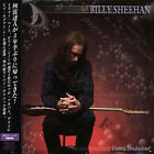 BILLY SHEEHAN - COSMIC TROUBADOUR USED - VERY GOOD CD