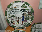 Vintage Geisha Girls Scenic Plate Set of 4 * 7 1/2