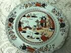 Antique, Masons Patent Ironstone, Variant Gaudy-Blue Willow,8.5in Lunch Plate