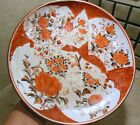 Japanese OLD KUTANI Marked Iron Red Gilded Pictorial Plate Flowers Bird 9 5/8