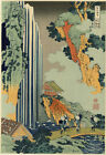 HOKUSAI Japanese Woodblock Print TRAVELERS AT ONO WATERFALL 1832 - RARE