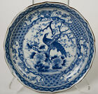 White Floral Peacock Deep Dish Plate 10