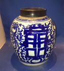 Qing dynasty,antique-hand made porcelain (ginger jar) vase #3