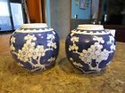 Lot of 2 Chinese Porcelain Prunus blue white pattern ginger jar 4.5