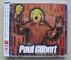 PAUL GILBERT KING OF CLUBS (JAPAN) CD 1997 WITH OBI + BONUS TRACK - I DO JAPANES