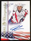 2015-16 Upper Deck Champs Hockey Cards 18