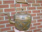 VINTAGE MOROCCAN COPPER WITH BRASS TRIM WATER KETTLE TEAPOT MADE IN MOROCCO