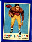 1959 Topps CFL Set Break # 40 Normie Kwong EX-EXMINT w24031