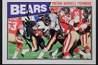 Walter Payton Chicago Bears Autograph 1987 Topps #43 Signed Card 16J