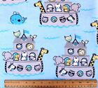 SNUGGLE FLANNEL  NOAHS ARK  ANIMALS on BLUE WATER 100 Cotton FabricNEW BTY