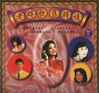 Karaoke Song of Teresa Teng 邓丽君 Feng Fei Fei 凤飞飞 Long Piao Piao Laserdisc LD560