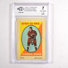 1970-71 Topps OPC Sticker Stamps Gordie Howe #13 Detroit Red Wings BGS BCCG 7
