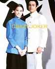 Bruce Lee  Nora Miao Chinese Connection Movie Nice 8 X 10 Photo  14B