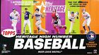 2015 TOPPS HERITAGE HIGH NUMBER SEALED HOBBY BASEBALL BOX
