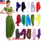 US Women Baggy Aladdin Harem Pants Hippie Gypsy Dance Festival Trousers Jumpsuit