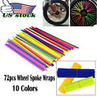 Dirt Bike 4mm Wheel Spoke Wraps Skins Guard Set Coat Trim Cover Pipe Motocross