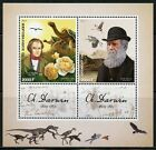 CONGO 2017 CHARLES DARWIN SHEET OF TWO MINT NH