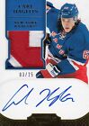 11-12 CARL HAGELIN Panini Dominion Gold Rookie AUTO Patch 03 25!!!