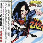 NEIL ZAZA - THRILLS & CHILLS NEW CD