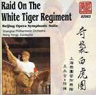 GONG GUO TAI: RAID ON THE WHITE TIGER REGIMENT NEW CD