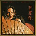 TOMMY BOLIN - PRIVATE EYES NEW CD