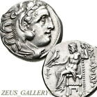 ALEXANDER the GREAT of Macedon Herakles Zeus Ancient Greek Silver Coin Drachm XF