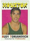 Top Budget Hall of Fame Basketball Rookie Cards of the 1970s  32