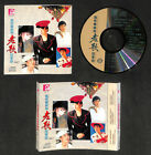 Rare Life Records Compilations Han Bao Yi 韩�仪 林淑娟 �百惠 1991 Singapore CD FCS8218