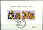 Andorra Spanish 1987 SGMS194 Olympic Games Cto USed M S D59355