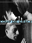 COUP DE GRACE Criterion Collection DVD Region 1 Like New English SubTitles