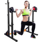 Vivo Adjustable Squat Rack  Dip Stand Barbell Weight Gym Bench Power Lifting