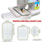 3PCS SE400 Serging Embroidered Box Embroidery Hoop Frame Set  for Sewing Machine