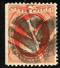 Fancy Cancel Leave Nice Strike 2 Cent Sc 178 183 Banknote 1875 US Stamps P741