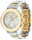 Movado Women's Swiss Chrongraph BOLD Two-Tone Stainless Steel Watch 38m 3600357
