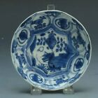 Chinese Wanli Blue and White Plate Grasshopper floral landscape #176