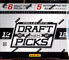 2016 PANINI PRIZM COLLEGIATE DRAFT PICKS FOOTBALL HOBBY JUMBO SEALED BOX