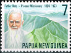 Papu New Guinea Piomeer Missionery Father Ross Mountains stamp 1973 MNH