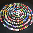 Pick Your Color Dmc Pearl Cotton Ball Art.116 Size 8 Perle Thread Embroidery