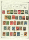 Siam Thailand Stamp Collection On Album Pages Mixed Condition