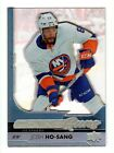 Forever Young! Complete Guide to Upper Deck Young Guns Rookie Cards 39