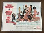 JAMES BOND YOU ONLY LIVE TWICE 6 SIX SHEET MOVIE POSTER HOT TUB 1967 mp 10