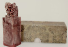 Vintage Chinese Shoushan Stone Hand carved Dragon Stamp Signet Seal Name