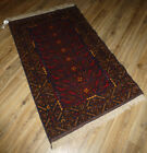 VTG NOS Handmade Knotted Afghan Persian Balouch Wool Rug 5 Ft. x 3 Ft. 40+ Years