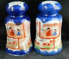 Vintage SALT  PEPPER SHAKERS Moriage Japan Garden Geisha Panoramic Picture